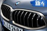 寶馬8系旗艦轎車街拍圖 售88萬元起/春季開賣