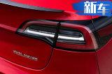 特斯拉Model 3系统升级 动力大增/续航里程提升
