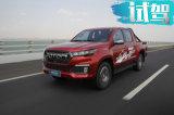 试驾福田全新大皮卡,超强国六动力,搭配SUV级转向