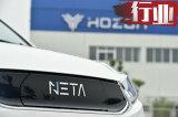 合众新能源打造2大平台 将推出7款全新纯电动车