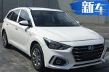 北京现代全新悦动两厢版 造型大改/首搭1.4T引擎