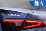 阿尔法·罗密欧新Giulia谍照 配轻混系统11月发布