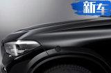 宝马全新X5推特别版车型 防弹指数竟媲美装甲车