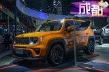 谁说SUV只适合油腻男? 得看看全新Jeep自由侠!