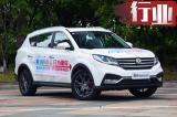 东风风光2017年销量突破27万 SUV同比增长118%