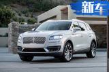 林肯明年将推出3款新SUV 全面换装大嘴式前脸