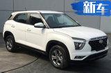 北京现代新ix25十月上市 换1.5L引擎 油耗降低22%