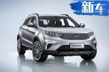福特全新SUV领界发布 搭混动系统/百公里油耗1.6L