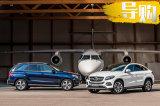 """10万元就能买""""国产X6"""" 轿跑SUV这个便宜你捡不捡?"""