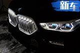 宝马X6推特别版车型 车身材质军用同款/下月亮相
