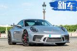 保时捷911 GT3街拍曝光!搭V6引擎/外观升级