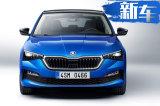 斯柯达全新轿车实车曝光 年中上市/14万元起售