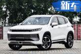 星途豪华入门SUV九月发布 主销价13-15万元