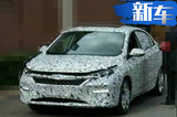 奇瑞明年投产A级轿车内部代号M1D-颜值超高