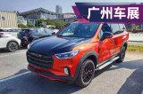 2019广州车展前瞻:上汽MAXUS D90 Pro多图实拍