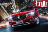 MG名爵1-9月销量大涨89% 2款电动车将开卖