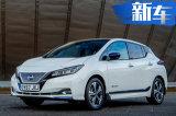 """东风日产将增10款""""高智商""""新车 未来全面智联化"""