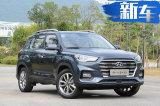 北京现代ix35增1.4T更省油 却要多花2万才能买到?