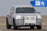 林肯全新一代MKC将于明年亮相 增混合动力车型