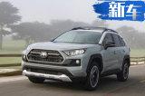 丰田开启产品攻势! 新RAV4+混动MPV等将发布