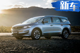 吉利全新MPV嘉际3月11日上市 主销车卖15万起