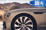 宾利新飞驰特别版曝光 搭6.0T引擎造型更运动