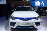 江淮iEVA50正式上市 补贴后售12.25万元起