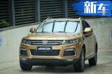 众泰T600运动版SUV上市 售9.28万-14.28万元