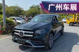 2019广州车展前瞻:奔驰全新一代GLS抢先看