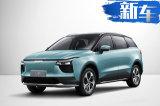 爱驰电动SUV首发 续航560公里 与蔚来ES6竞争