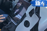 """奔驰全新C级内饰谍照!换""""超大""""屏幕/年底亮相"""