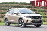 广汽传祺1月销量大涨45.16% GS4 SUV增30%