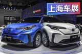 电动车可不只是北汽  丰田两兄弟要给中国品牌上上课
