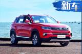 长安新一代SUV开卖 尺寸大涨 售6.99-10.49万