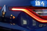 雷诺新梅甘娜谍照曝光 明年亮相/推1.6L混动车型