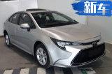 广汽丰田全新雷凌实拍 车身加长/今年5月上市
