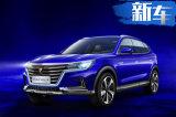 不高于30万!荣威全新电动SUV 8月31日公布售价