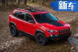 Jeep新自由光11月上市 首搭2.0T发动机动力更强