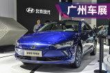 2019广州车展实拍:颜值最高的国产纯电动车