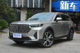 奔腾T99大五座SUV上市 终身质保14.99万起售