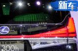 雷克萨斯LM台湾售价曝光! 四座+2.5L混动卖109万