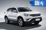 长安CS75入门SUV上市 新增7项配置售8.48万起
