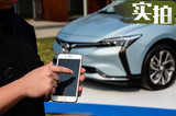 好用的合资品牌智能车,车机系统让你忘掉iphoneX