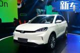 威马汽车纯电动SUV正式上市 补贴后9.9万起售