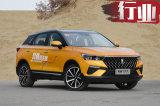 奔腾首月销量大涨37% T77新SUV卖了8000辆