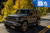 Jeep全新牧馬人7月25日正式開賣 預售46萬元起
