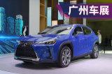 2019广州车展实拍:雷克萨斯UX 300e来了 了解下