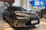 雷克萨斯两款新车售价曝光 ES/NX售价涨两万元