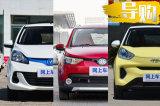 想买一辆占指标的电动车,看看这三款怎么样?