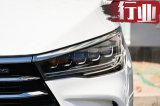 比亚迪1-10月销量下滑5.29% 燃油汽车大降25%